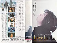 Loveletter01